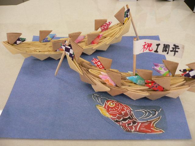 クリスマス 折り紙 折り紙 舟 : nakatehara.com