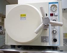 高圧蒸気滅菌装置(オートクレーブ)